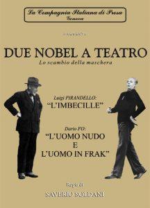 Due_Nobel_a_Teatro_2005-06