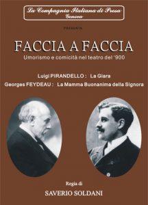 Faccia_a_Faccia_2003-04